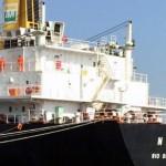 CONTTMAF envia novo ofício à Transpetro
