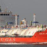 SINDMAR denuncia à Petrobras mais um caso de navio pirata na cabotagem